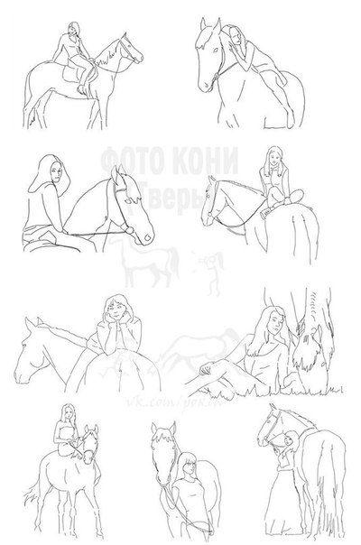 Возможные позы и образы для фотосессии с лошадью. | Фотосессии с лошадьми в Москве и Подмосковье.