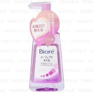 Buy 'Kao – Biore Cleansing Oil' with Free International Shipping at YesStyle.com. Browse and shop for thousands of Asian fashion items from Japan and more!