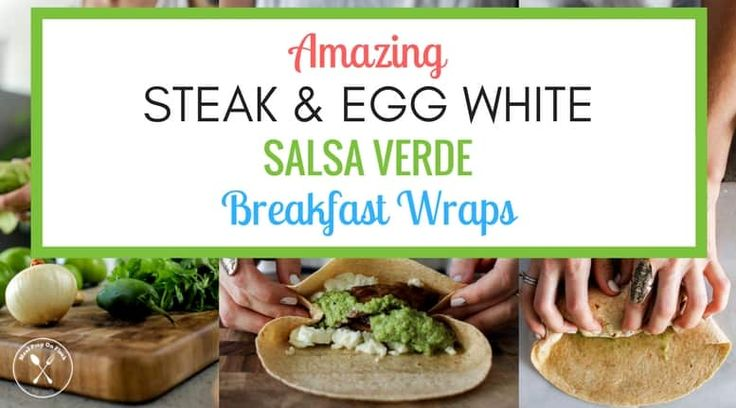 Forget the Starbucks breakfast wraps! Make these Steak & Egg White Salsa Verde Breakfast Wraps at home for a fraction of the cost! High Protein. Low Carb.