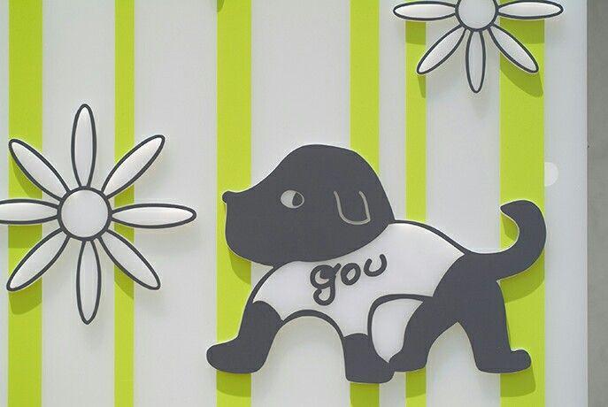 ペットグッズとドッグトレーナーのショップ。店舗デザイン;名古屋 スーパーボギー http://www.bogey.co.jp