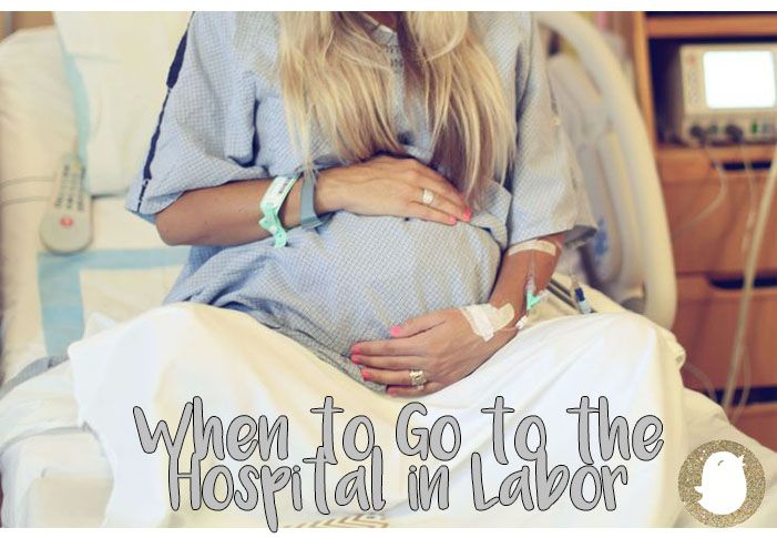 On the blog :: Learn when you should go to the hospital when you're in labor.