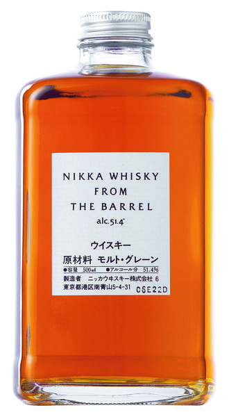 This Japanese whisky from the award-winning Nikka Distillery has a floral aroma with a touch of orange peel and apricots.