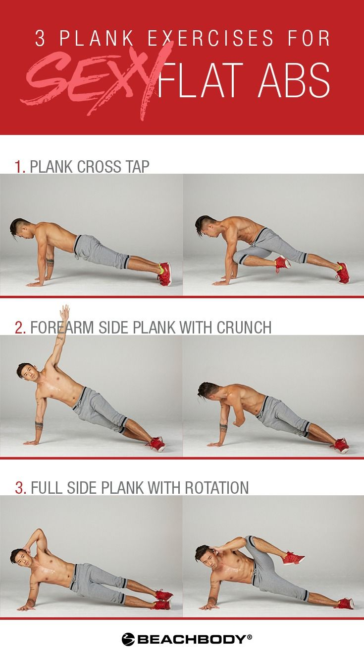 What if we told you that by doing just one move, you could tighten your abs, firm up your booty, and strengthen your arms? No, it's not too good to be true. The one move that can do it all is the plank. It's one of the best overall core conditioners around, and it can help you get sexy, flat six-pack. Try these four moves to sculpt your center! // fitness // workouts // exercises // muscles // tone // build // fitfam // Beachbody // BeachbodyBlog.com
