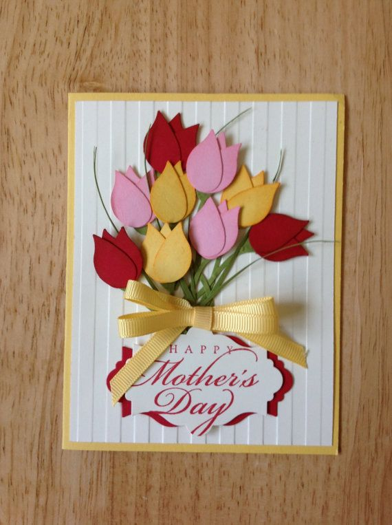 Марта, открытки на день матери своими руками из бумаги 5 класс