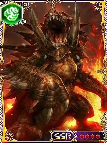 Akantor Discussion Akantor is a Flying Wyvern introduced in Monster Hunter Freedom 2.