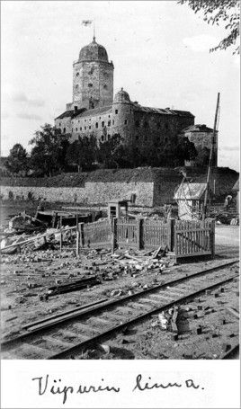 Aatto Aaltoasen sotakuvakokoelmasta. Viipuri Castle 1940's. My mothers roots are in Viipuri.