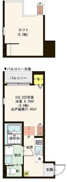 地下鉄中央線/緑橋駅 歩5分【SUUMO賃貸】賃貸[賃貸マンション・アパート]などの賃貸情報サイト