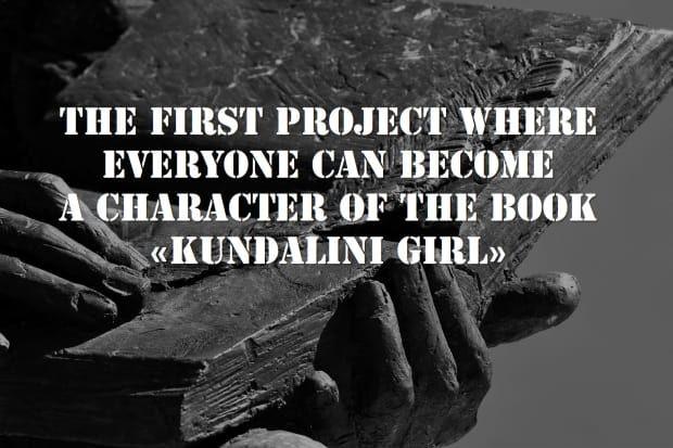 Kundalini Girl: A Modern Story about You   Indiegogo
