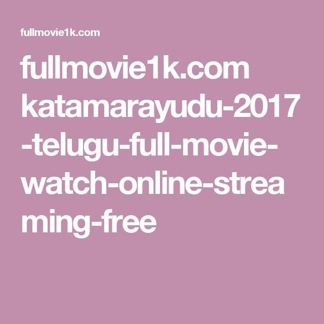 fullmovie1k.com katamarayudu-2017-telugu-full-movie-watch-online-streaming-free