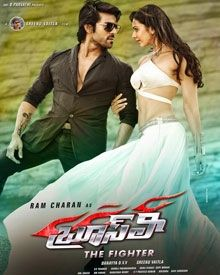 Bruce Lee – The Fighter (2015) DVDScr Telugu Full Movie Online Watch Full Length Film, Ram Charan - http://g1movie.com/telugu-movies/bruce-lee-the-fighter-2015-dvdscr-telugu-full-movie-online-watch-full-length-film-ram-charan/