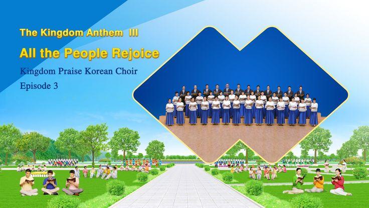 Praise Music   Korean Choir of the Church of Almighty God—The Eastern Li...
