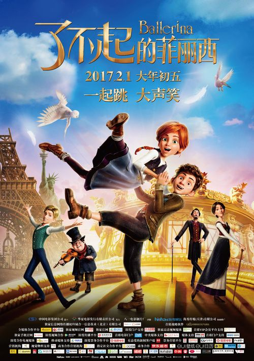 Ballerina 2016 full Movie HD Free Download DVDrip
