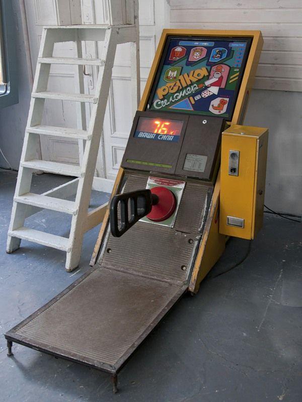 Советские игровые автоматы sis казино сплит хорватия
