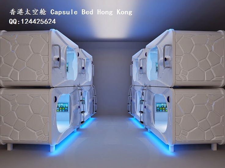 Italy Galaxystars Asia Capsule Bed From Hong Kong In