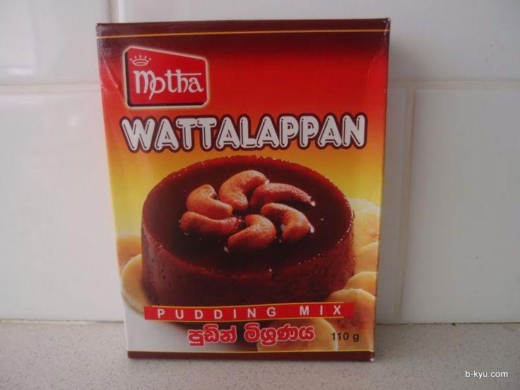 B-Kyu: Supermarkets of Mystery - Wattalappan, Sri Lankan dessert