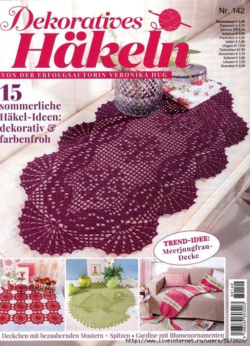 Dekoratives Hakeln 142 2018 Crochet Nappe
