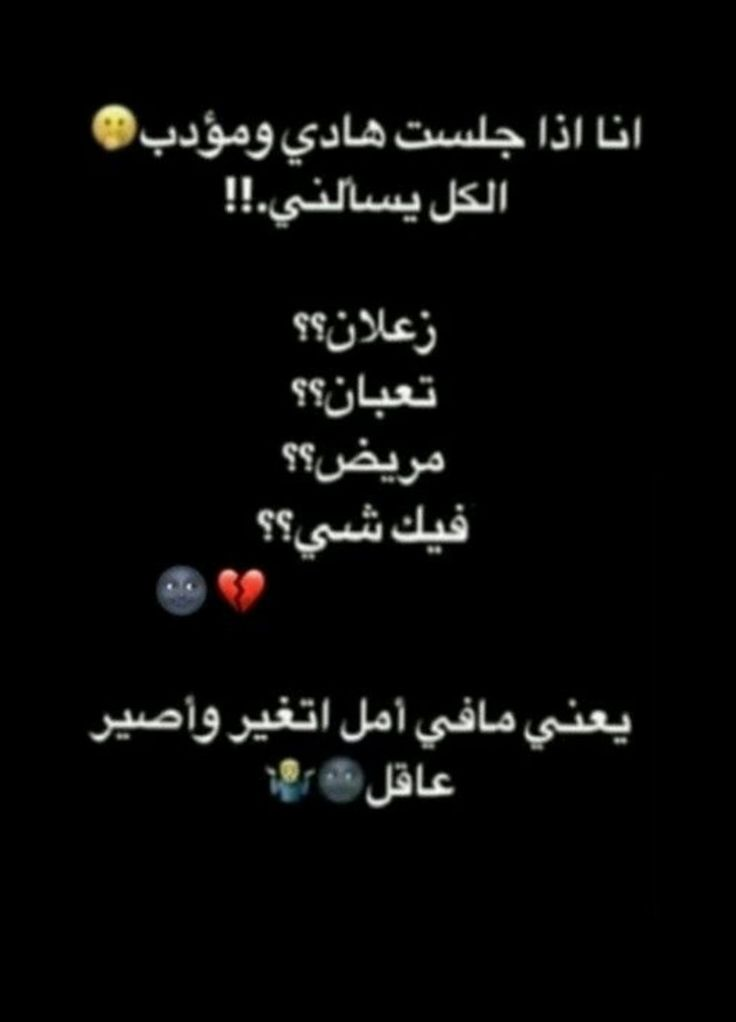 Pin By Yeol Oppa On Poster Girly Images Aesthetic Movies Beautiful Arabic Words