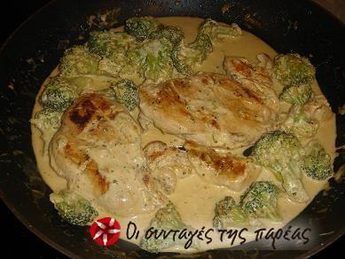 Φιλετάκια κοτόπουλο με μπρόκολα και σως ροκφόρ #sintagespareas