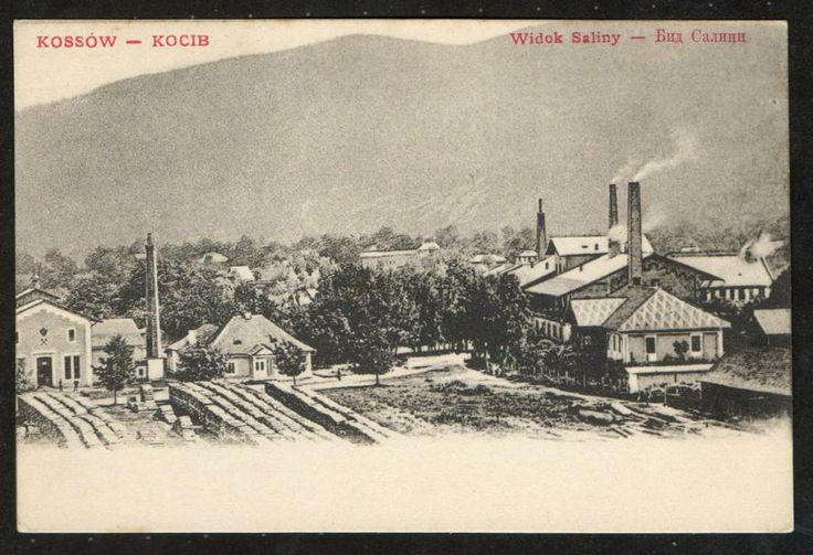 Kossów - Kosiw - Widok Saliny ok 1910 czysta