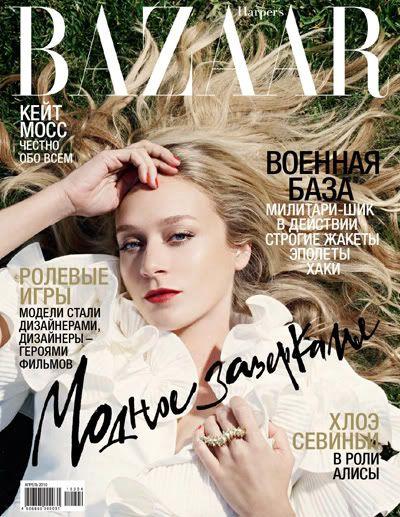 Chloe Sevigny - Harper's Bazaar April 2010: Chloe Sevigny, Bazaars Russia, April 2010, Chloe Ess, Harpers Bazaars, Bazaars April, Bazaars Worldwid, Magazines Covers, Chloe Sevigney