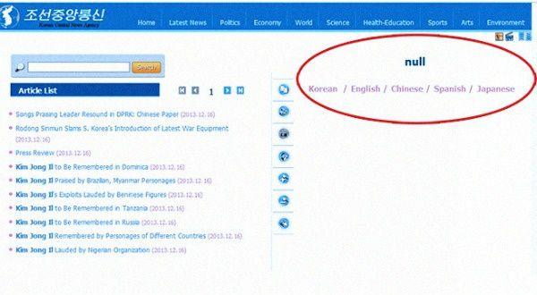 La Corée du Nord efface ses archives Internet    - Slate.fr -