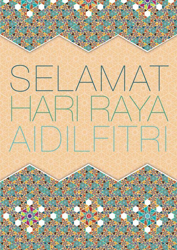 Aidilfitri Poster Design by Muhammad Izzat Mustafa, via Behance