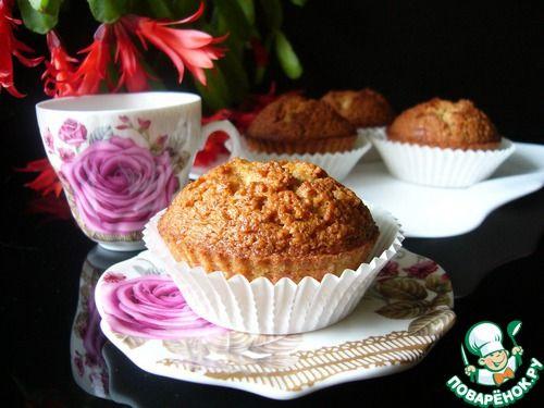 Миндально-карамельные кексы на белках - кулинарный рецепт