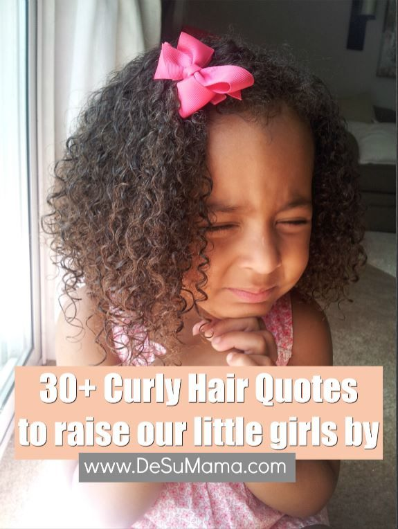 😍 Date a girl with curly hair quotes