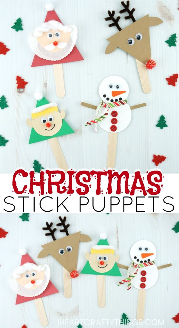 Christmas Stick Puppets Craft