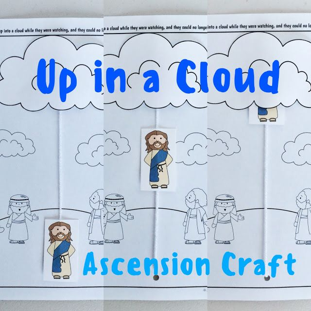 A simple craft to help children understand Jesus' Ascension to Heaven.