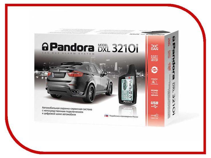Сигнализация Pandora Dxl 3210i