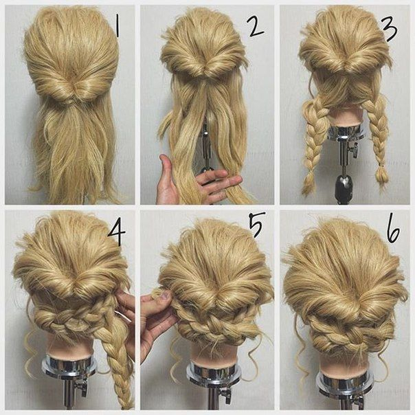 Ideas And Decor Braid Updo MessyEasy