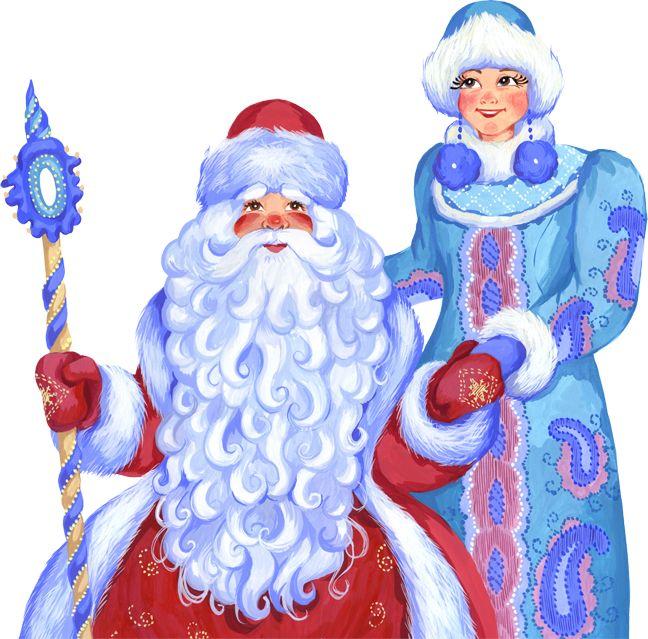 Своими руками, картинки детские с новым годом дед мороз и снегурочка