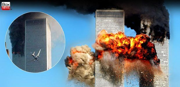 Η ΜΟΝΑΞΙΑ ΤΗΣ ΑΛΗΘΕΙΑΣ: Τραμπ για 11η Σεπτεμβρίου: Οι Δίδυμοι Πύργοι έπεσα...