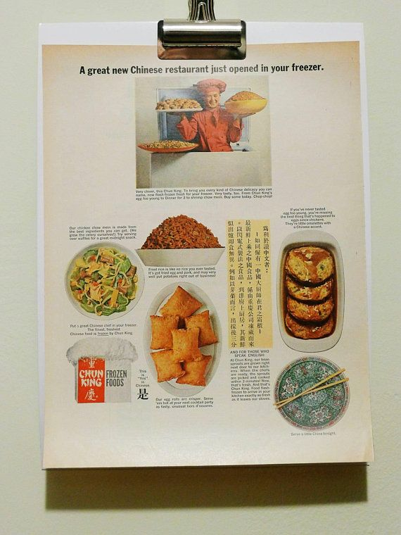 1960s Chin King Chinese Frozen Food Ad Vintage Print Advertisement Framable By Anearnestoffering Food Ads Frozen Food King Food
