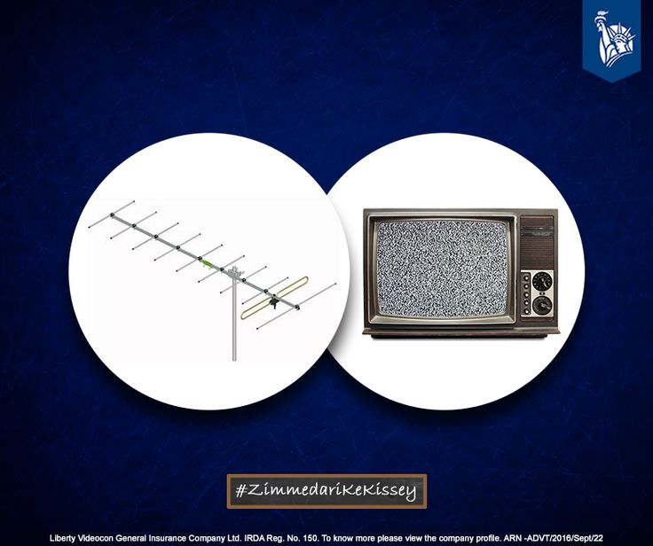 Adjusting the antenna well in advance, so as to not miss your favorite show was a Zimmedar act. #ZimmedariKeKissey