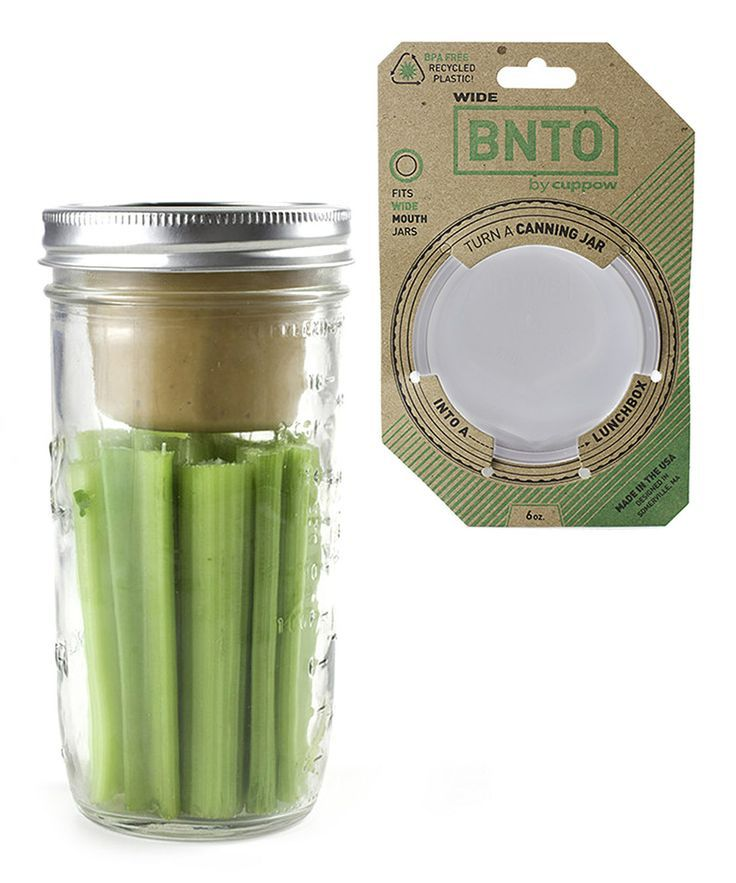 Canning Jar Lunchbox Adaptor - Special lid for canning jar that separates it into two areas (like dip!).