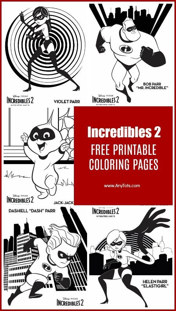 Incredibles 2 Coloring Pages Free Printable Coloring Pages