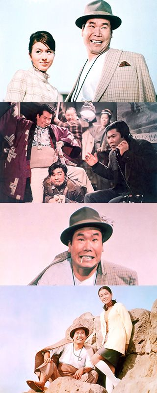 第4作 新 男はつらいよ|松竹映画『男はつらいよ』公式サイト