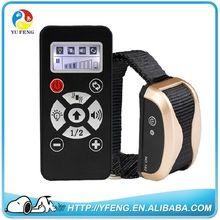 HOT SALE, Scat Mat/ Shock Mat, Ultrasonic Bark Control direct from China (Mainland)