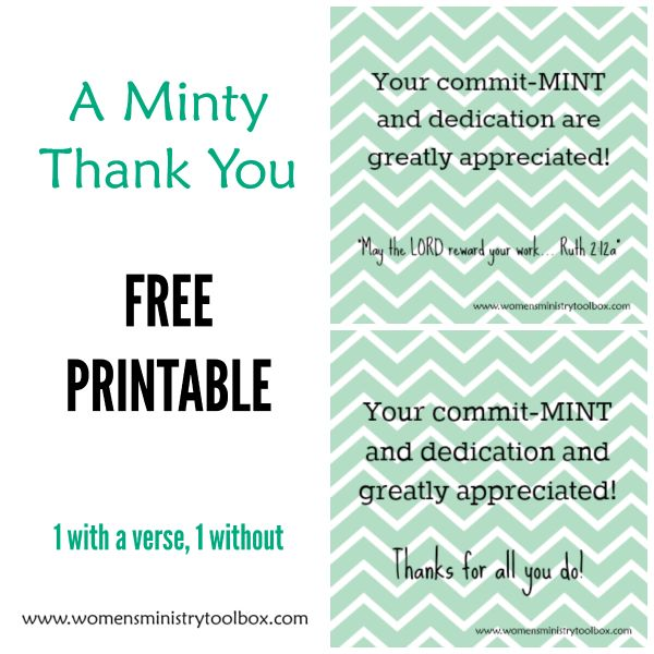 A Minty Thank You - Free Printable - 1 with a verse, 1 without