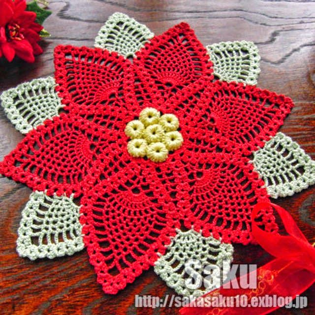 Esquema de carpeta con dise o de navidad para tejer con - Como hacer tapetes de ganchillo ...
