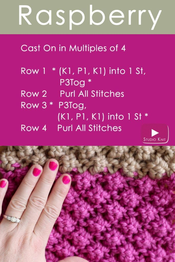 RASPBERRY Knit Stitch Pattern with Studio Knit #knitstitchpattern #studioknit