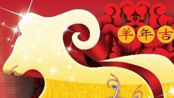 Reina. Para los chinos, llega el año de la cabra de madera.