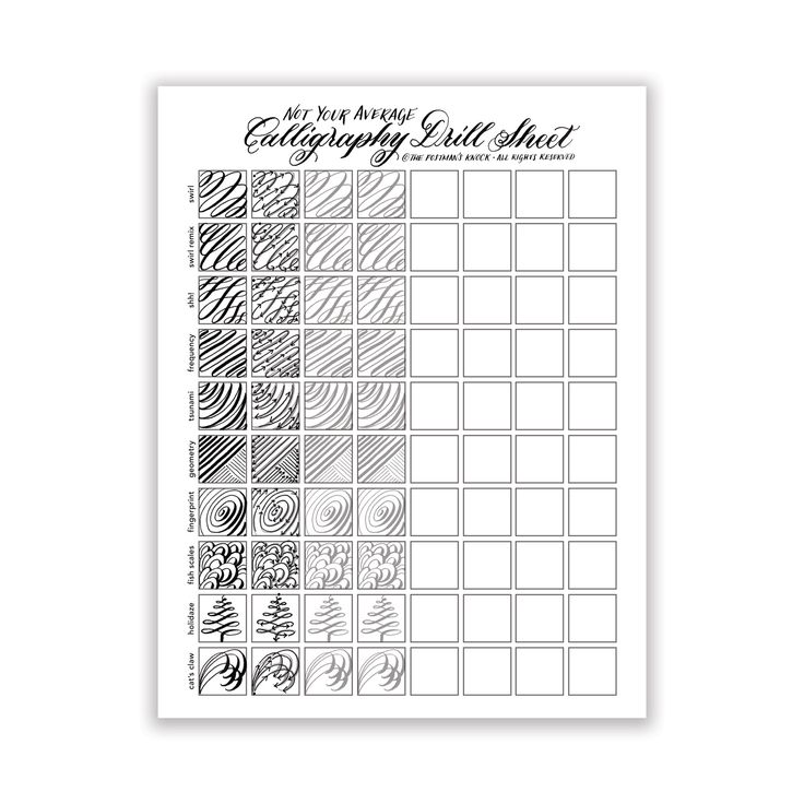 Thissheet provides you with ten fresh and different calligraphy drills to help you practice using your dip pen! It will serve you best when printed on 32# laserjet paper, and you can use it with any pen and nib combination.