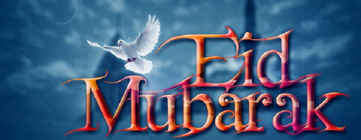 Eid Mubarak 2015 Wallpapers Eid Mubarak Images, Eid Mubarak Whatsapp Profile Pics, Eid Mubarak Wishes, Eid Mubarak Facebook Covers, Facebook Eid Messages, Eid Messages Photos,latest eid mubarak hd images