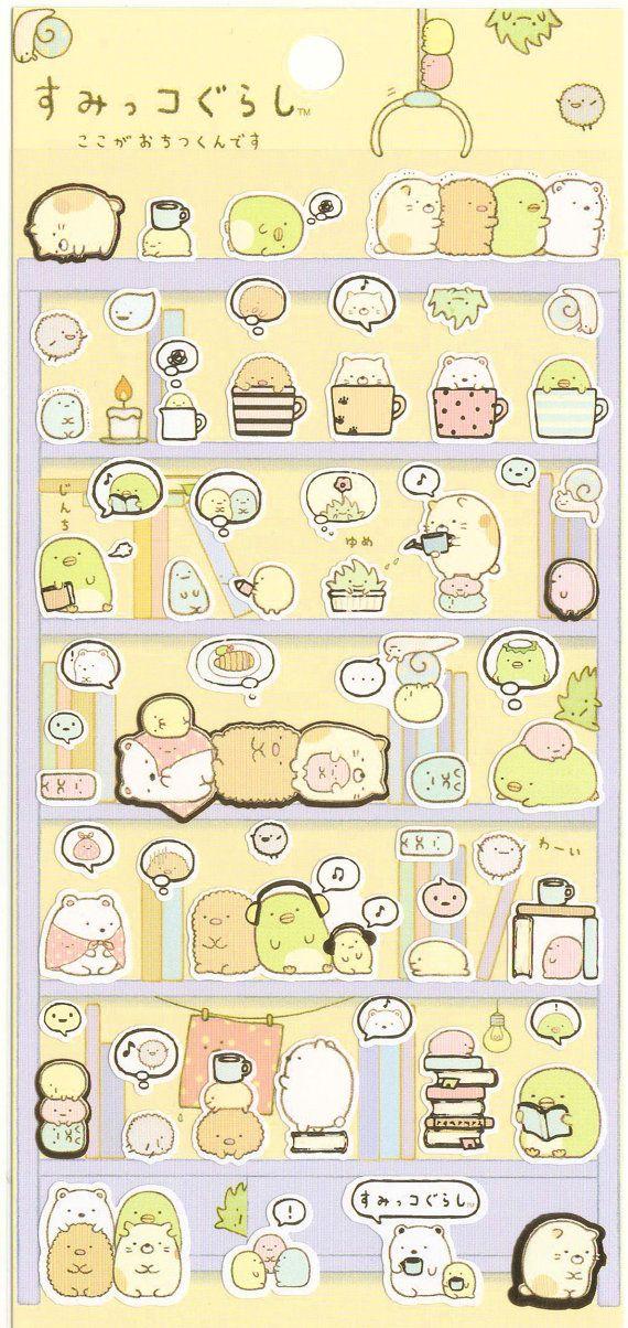 Kawaii Japan Sticker Sheet Assort: Sumikko Gurashi Character Cozy Bookshelves