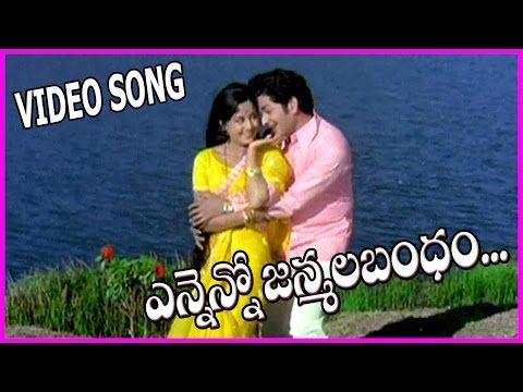 Ennenno Janmala Bandham Video Song || Pooja Telugu Classical Hit Song - YouTube