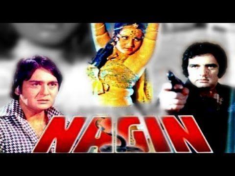 Nagin 1976 | Full Movie | Sunil Dutt, Feroz Khan, Reena Roy, Kabir Bedi
