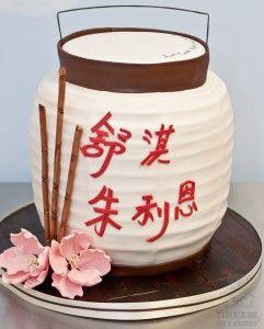 Japanese Paper Lantern Cake